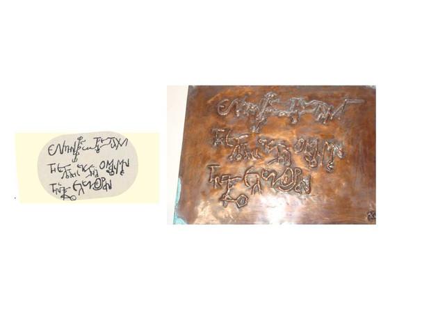 epigrafi-xrisostomos