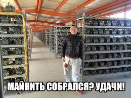 [Москва] btc покупка/продажа за наличные в течении часа - Честная крипта - Страница 3 Images