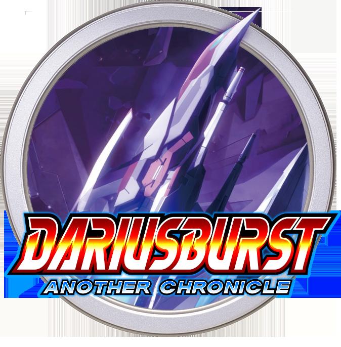 Darius-Burst0.png