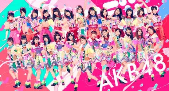 [Single] AKB48 – Jabaja