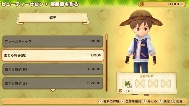 「牧場物語」系列首次在Nintendo SwitchTM平台推出全新製作的作品!  『牧場物語 橄欖鎮與希望的大地』 於今日2月25日(四)發售 059