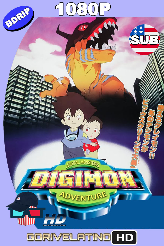 Digimon Adventure (Ova/Película) (1999) BDRip 1080p Japonés SUBTITULADO MKV