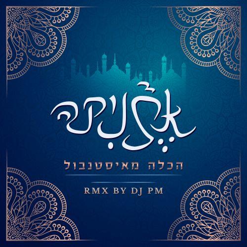 Etnika-Istanbullu-Gelin-dj-PM-Remix