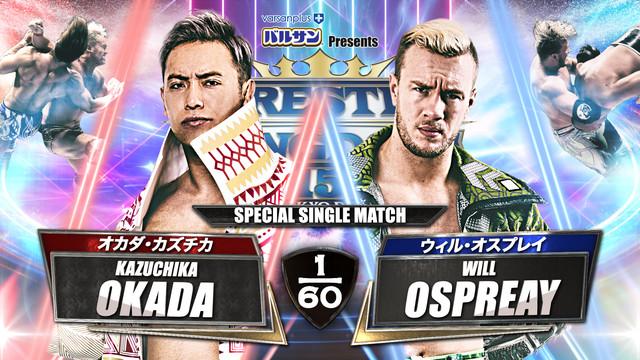Kazuchika Okada vs. Will Ospreay  Wrestle Kingdom 15 Online