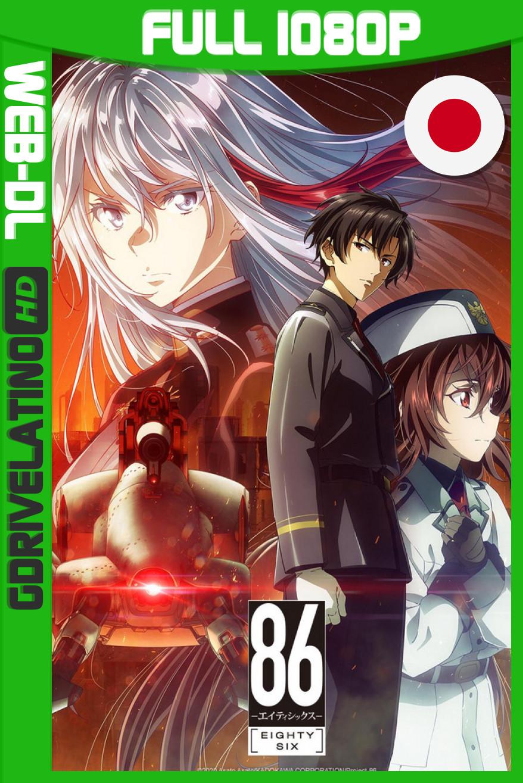 86 Eighty-Six Part 2 (2021) Temporada 02 [04/??] CR WEB-DL 1080p Japonés MKV