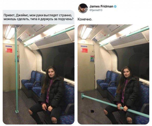 Джеймс Фридман вновь порадовал смешными работами