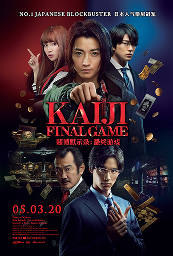 Kaiji Final Game (2020) DVDScr Unofficial Hindi Dubbed 720p HDRip Esubs DL
