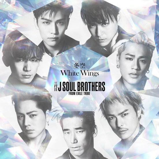 [Single] J Soul Brothers – Fuyuzora / White Wings