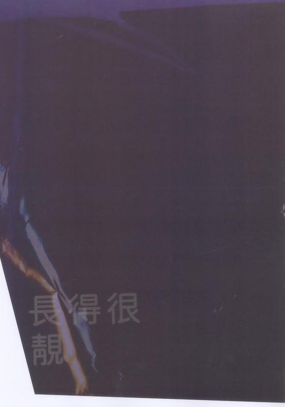 月刊 三浦理恵子 写真集 064