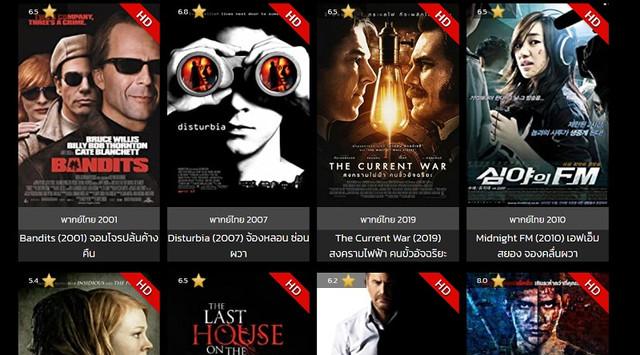 https://i.ibb.co/kB0Ztqb/watch-movies-for-free.jpg