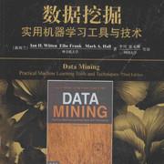 Java 7 程序設計入門經典(146MB@PDF@OP@簡中)