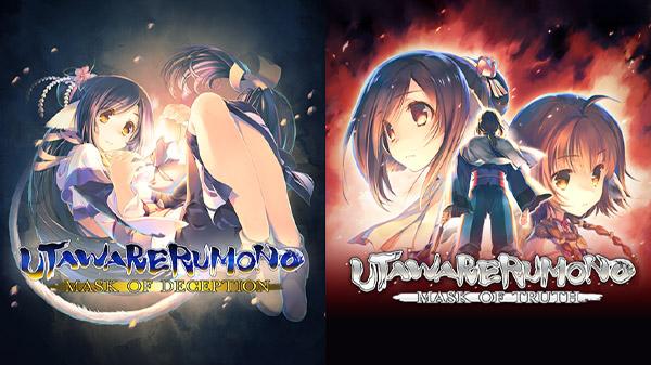 传颂之物:虚伪的假面的許可證到期了從西部的PlayStation Store退市 Utawarerumono-Delistings-01-22-21
