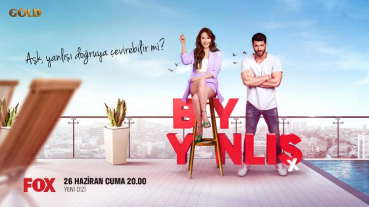 قصة عشق السيد الخطأ ٣ مترجم 3sk مسلسل السيد الخطأ الحلقة 3 الاخيرة علي موقع النور وقناة FOX التركية bay yanlis