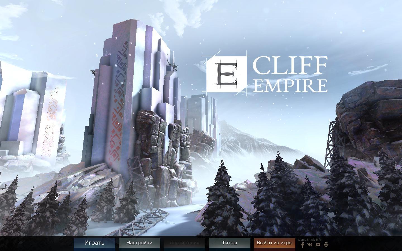 Cliff Empire v.1.10b (2019)