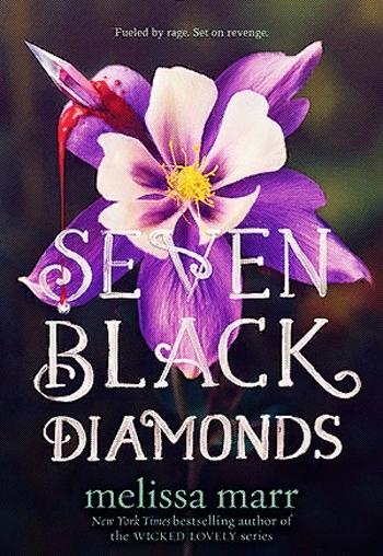Мелисса Марр. Семь черных алмазов