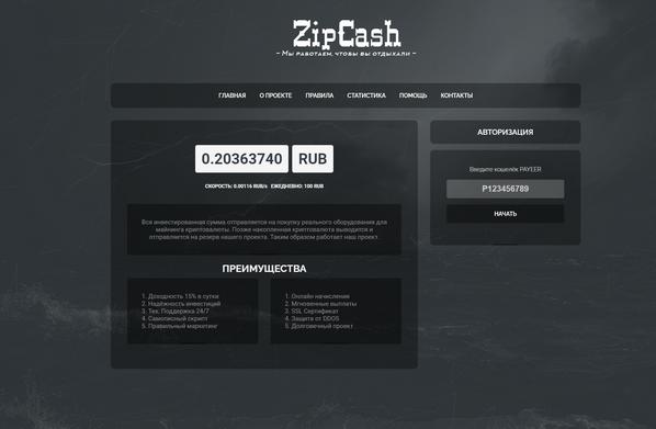 ZIPCASH