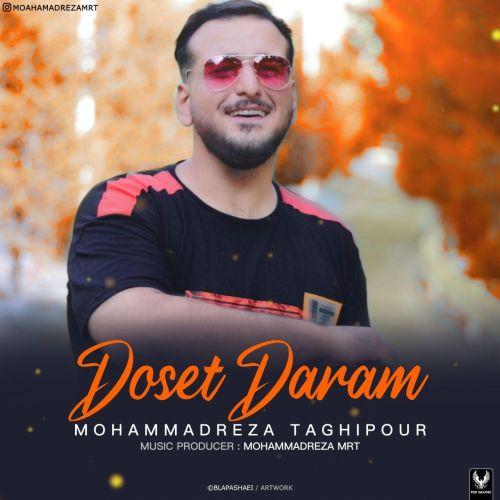 دانلود آهنگ جدید محمد رضا تقی پور به نام دوست دارم