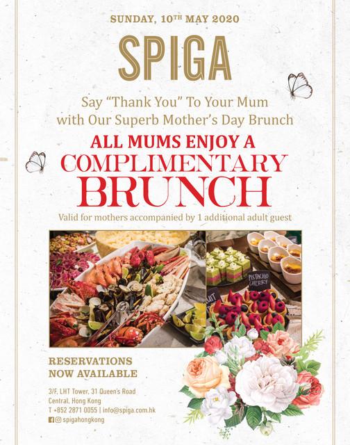 Spiga-Mother-Day-e-DM-May2020.jpg