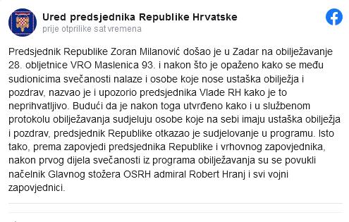 PROSLAVA-5