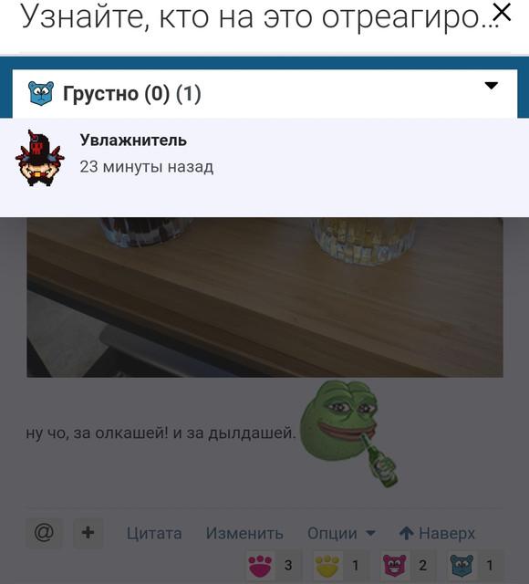 Screenshot-20201030-210321-Samsung-Internet