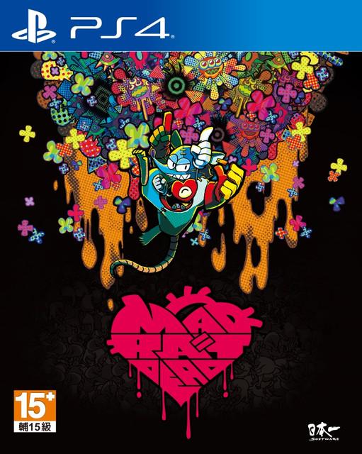 MAD_RAT_DEAD - SEGA成立60週年「特別贈獎活動」現正舉辦中! 11月將贈送才剛發售不久的全新遊戲軟體! MAD-RAT-DEAD-PS4-zh