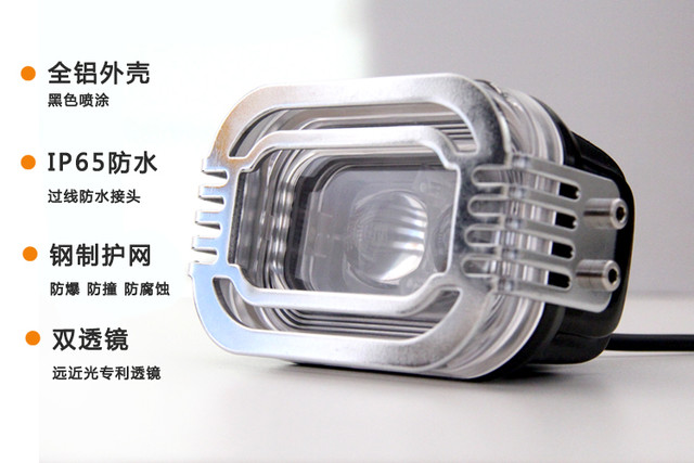 led-25w-2