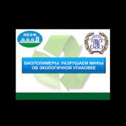 IMG-20201128-WA0051