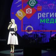 Festival-Region-Media2019g12