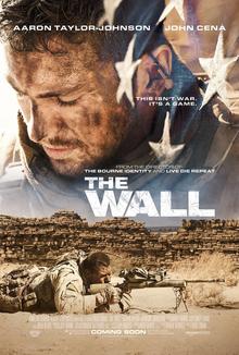 კედელი THE WALL