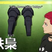 anime22251