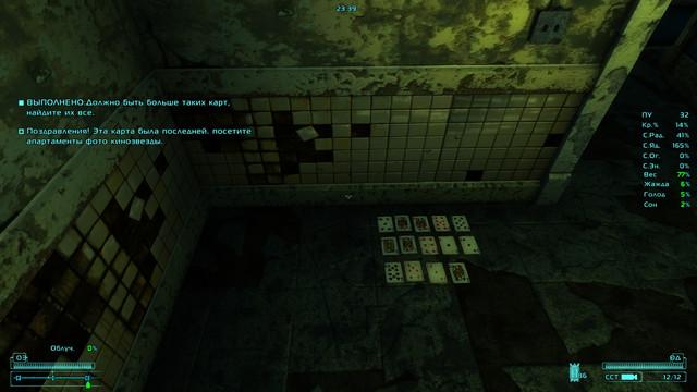 Fallout-NV-2019-02-08-22-55-27-399