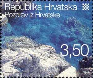 2005. year POZDRAV-IZ-HRVATSKE-KARNET-10