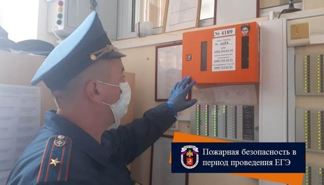 pozharnaya-bezopasnost-v-period-provedeniya-ege-1594480013876897363-800x800