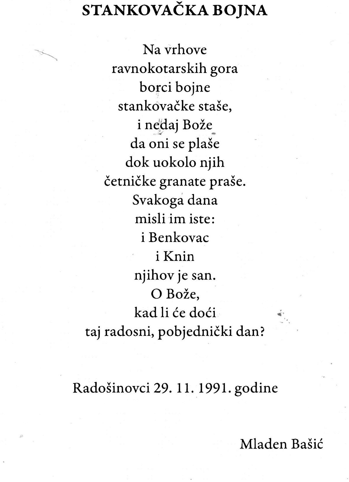 STANKOVA-KA-BOJNA-7