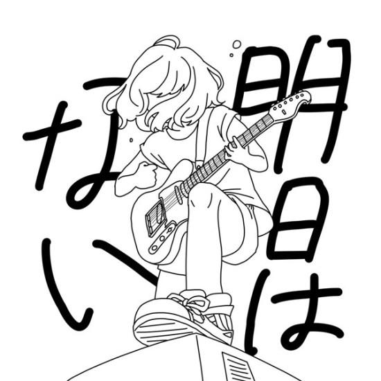 [Single] SHISHAMO – Asu wa Nai