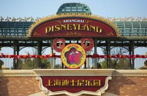Shanghai Disney Resort en général - le coin des petites infos  - Page 10 Zzzzzzzzzzzzzzzzzzzzzzzzzzzzzzzzzzzz30