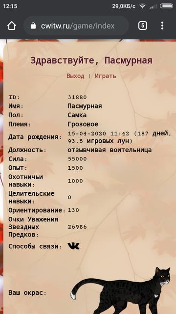 https://i.ibb.co/kJSTRDP/Screenshot-2020-10-20-12-15-59-983-com-android-chrome.png