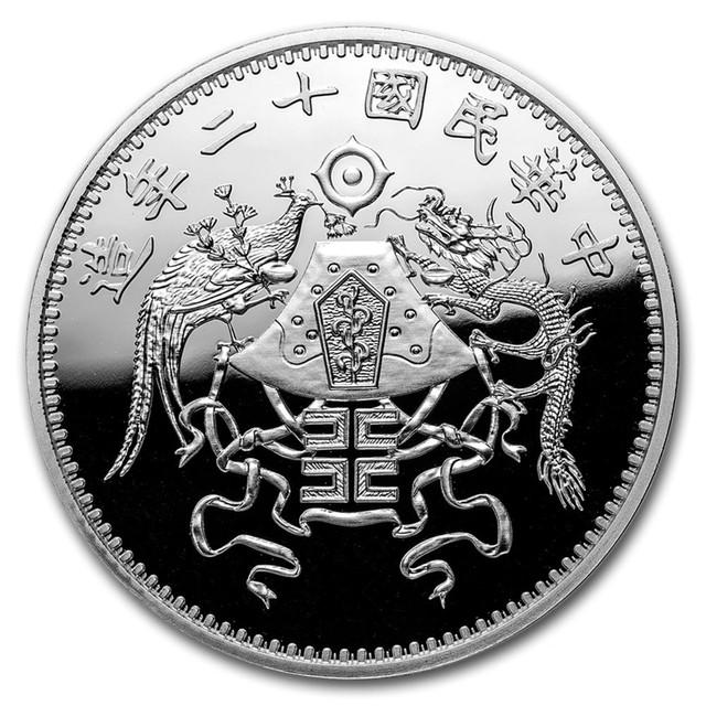 ch-dollar-restrike-dragon-phoenix-2019-silver-1oz-pu-obv