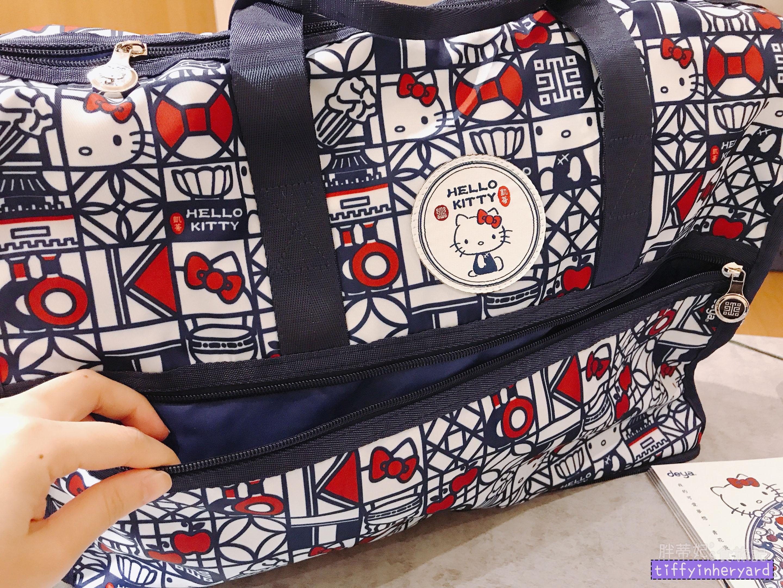 deya 旅行袋 的前袋