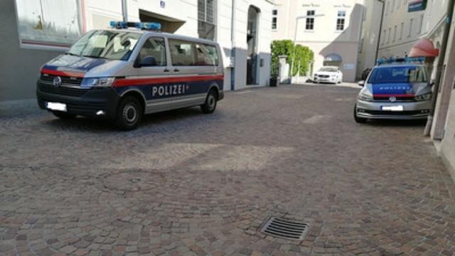 النمسا,تحدث,وحدة,شرطة,جديدة,في,كل,الولايات