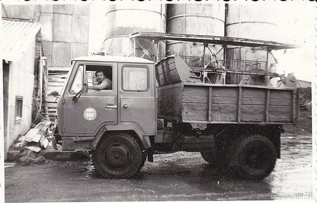 KAZ-608-2