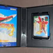 [vds] jeux Famicom, Super Famicom, Megadrive update prix 25/07 PXL-20210723-093726452