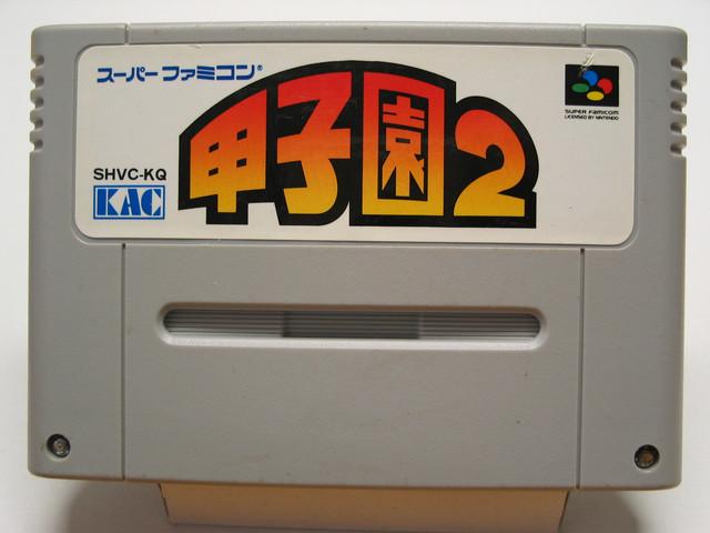 SFC-3996