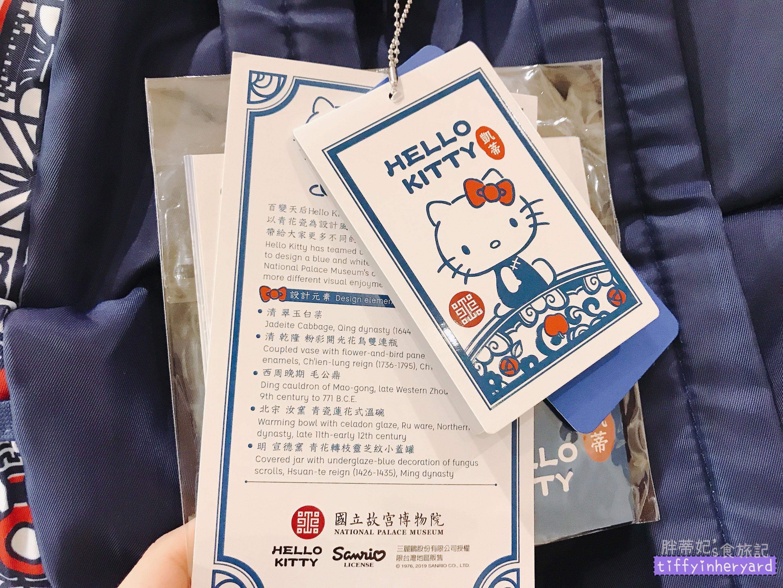 deya魔法包 的說明書商品資訊