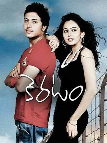 Keratam (2021) Bengali Dubbed 720p HDRip 700MB Download