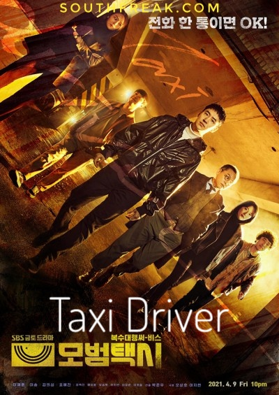 Taxi Driver 2021 Korean Drama Complete 540p WEB-DL All Episodes