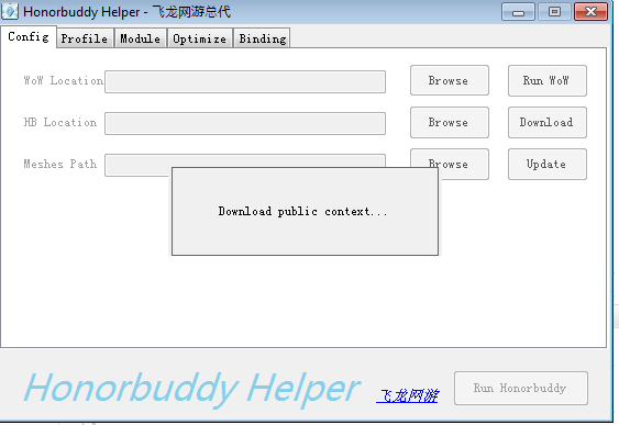 Wow bot honorbuddy cracked for mists pc
