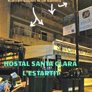 Hostal-Santa-Clara-l-Estartit