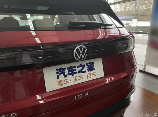 2020 - [Volkswagen] ID.4 - Page 11 A869-E06-E-942-F-417-F-BDCE-1-FA759-D9-E37-C