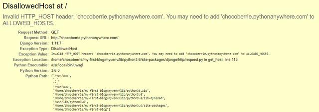 disallowed host error message